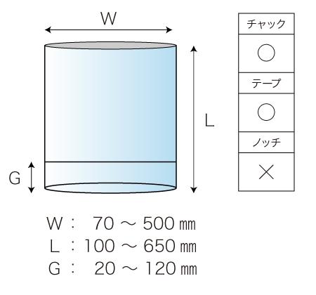 四角ガゼット袋